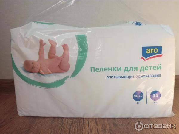 Какие выбрать пеленки для новорожденного | какие купить детские пеленки