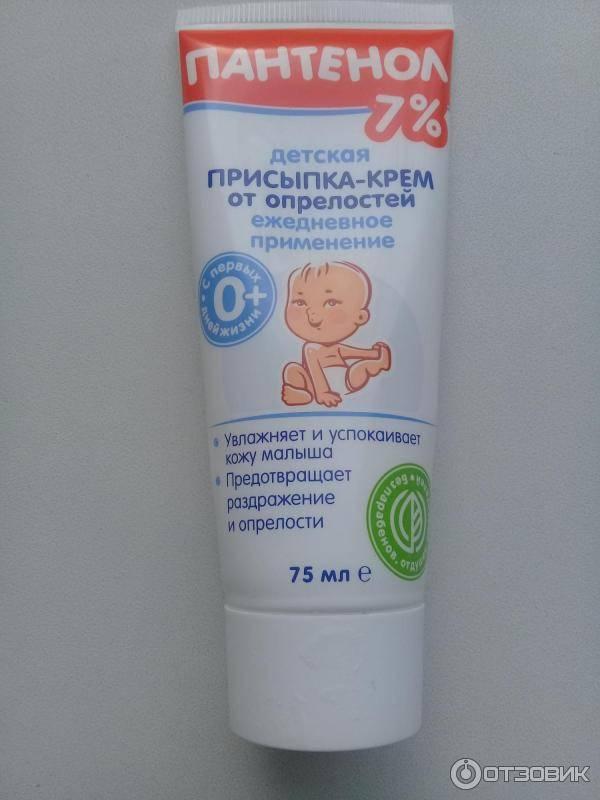 Увлажняющий детский крем для тела: какой лучше для новорожденных детей - рейтинг самых хороших питательных вариантов для ребенка — товарика