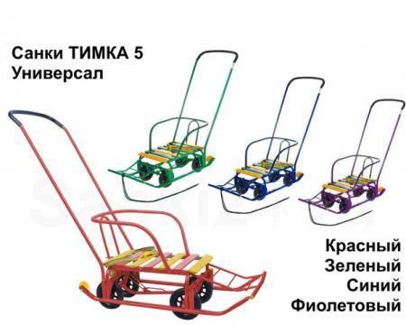 Особенности и характеристика санок «Тимка»