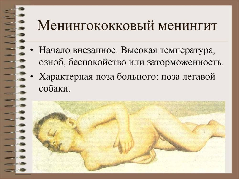 Клостридиозы у детей
