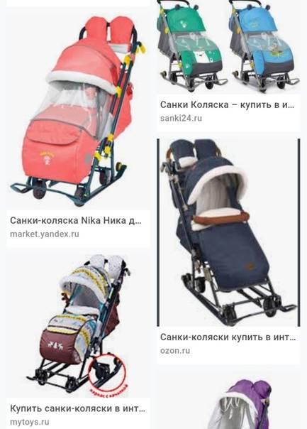9 лучших санок-колясок для детей по отзывам покупателей