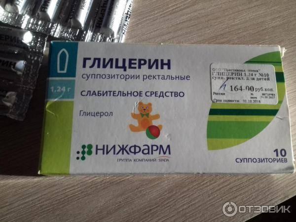 Свечи от запора для детей : инструкция по применению | компетентно о здоровье на ilive