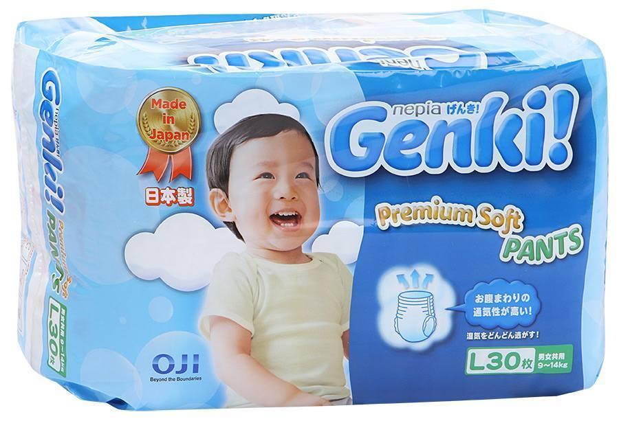 Как выбрать подгузники для новорожденных