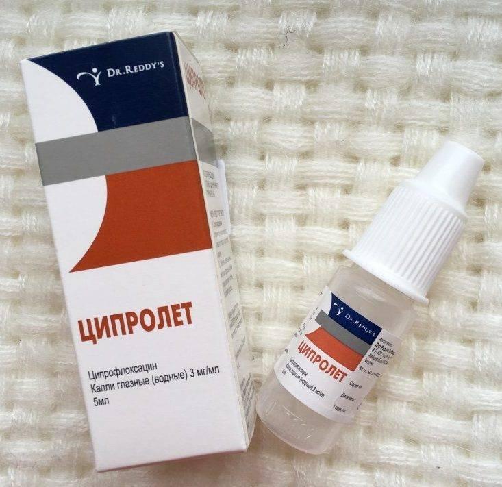 Глазные капли с антибиотиком широкого спектра действия, антибактериальные