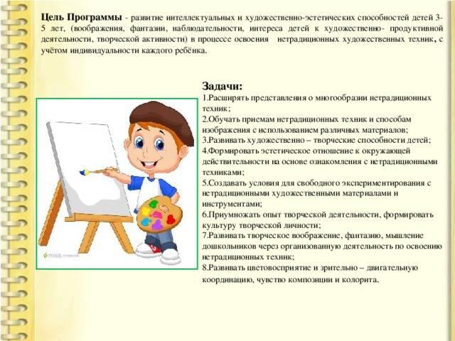 5 современных методов для быстрого развития творческих способностей дошкольника   творческая личность