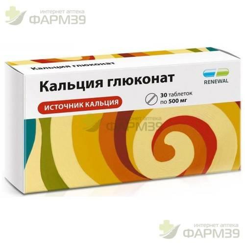 Доктор комаровский о глюконате кальция