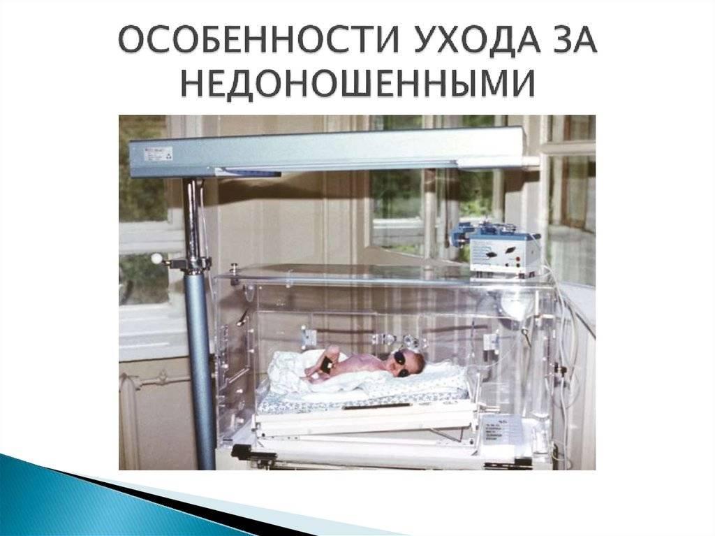 Как выглядит недоношенный ребенок