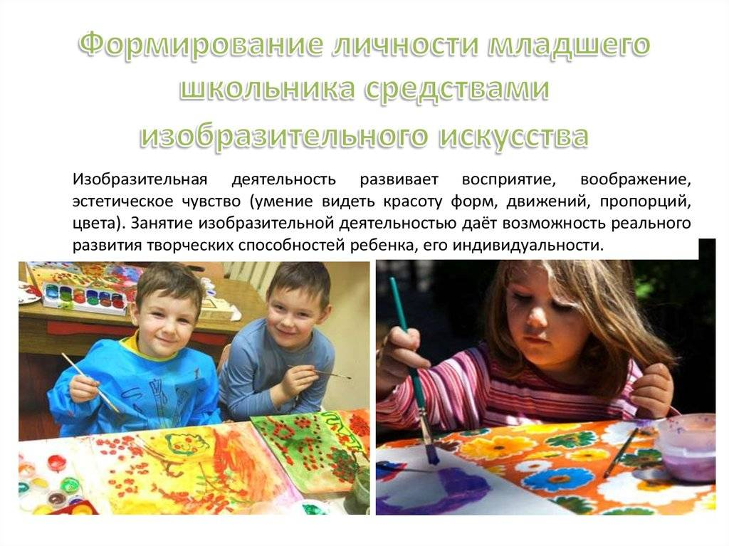 Развитие творческих способностей дошкольников