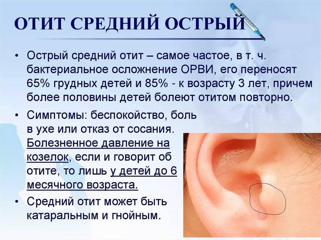 Болезнь меньера - заболевание внутреннего уха, из-за которого возникают приступы глухоты, шума в ушах, головокружения и нарушения равновесия