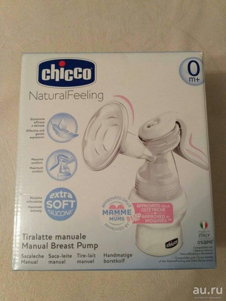 Как выбрать качественный молокоотсос