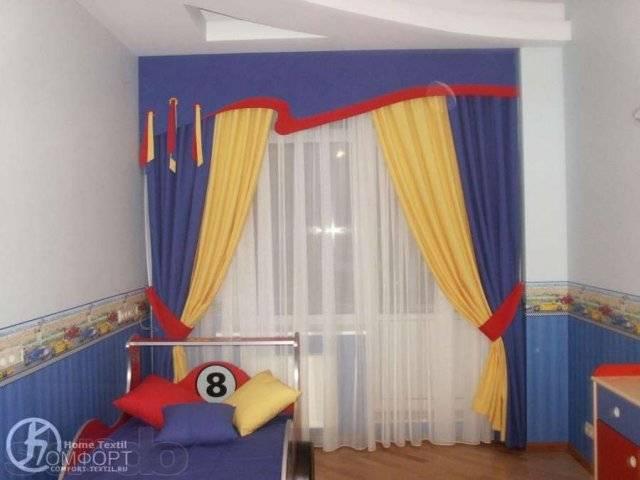 Выбор штор для детской комнаты в морском стиле