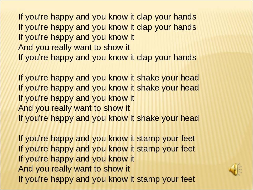 Английские песенки для малышей  if you are happy and you know it
