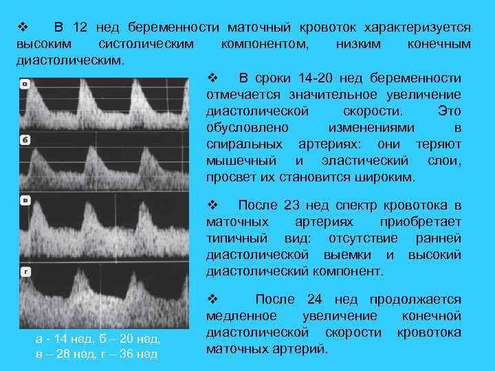 Катетеризация пупочных сосудов — большая медицинская энциклопедия