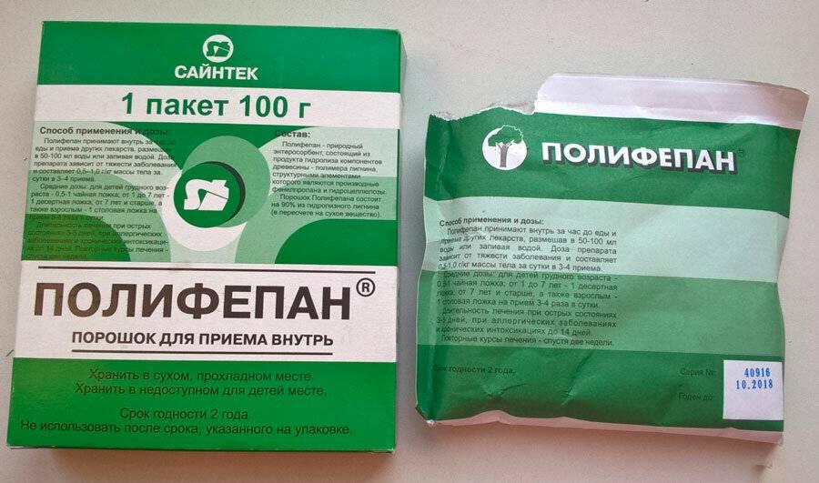 Сорбенты для кишечника