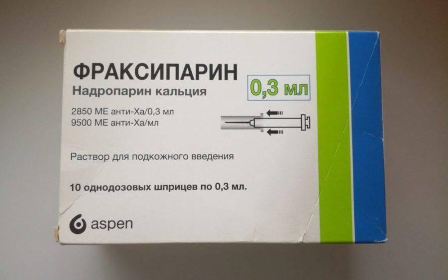 Когда нужны уколы в живот беременным: основные показания и препараты