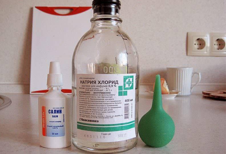 Физраствор от насморка у детей и взрослых: эффективно ли лечение?
