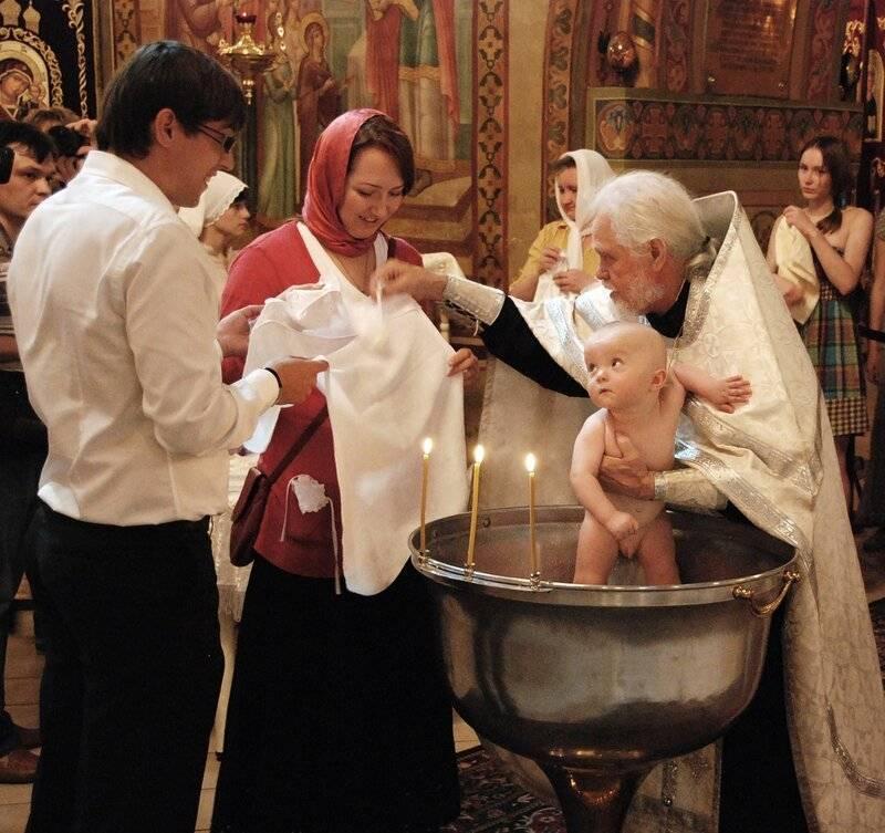 Как крестить ребенка