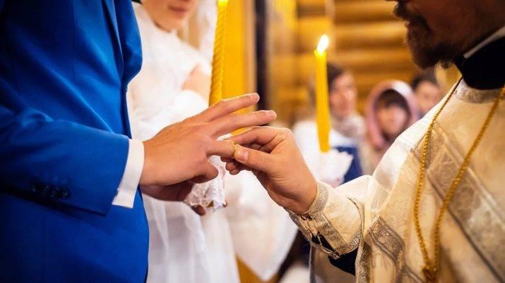 Венчание в церкви без регистрации в загсе: возможно ли?
