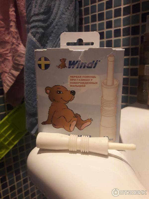 Газоотводная трубка windi: инструкция по применению катетера у новорожденных, отзывы