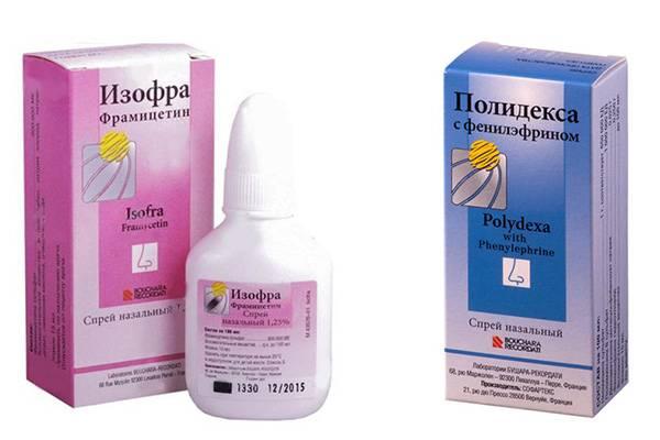 Что лучше выбрать – изофру или полидексу? - anginanet.ru