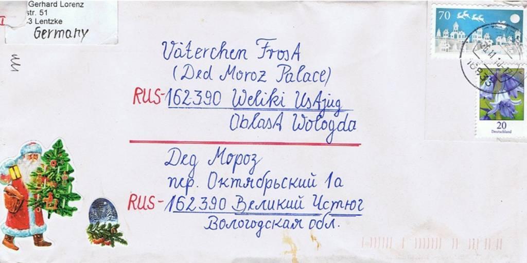 Как написать письмо Деду Морозу в Великий Устюг?