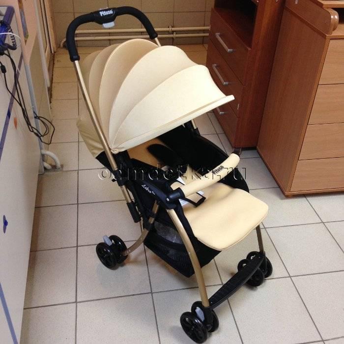 Прогулочная коляска pituso libro (синий) (bt-501a) купить от 4205 руб в ростове-на-дону, сравнить цены, отзывы, видео обзоры и характеристики - sku636445