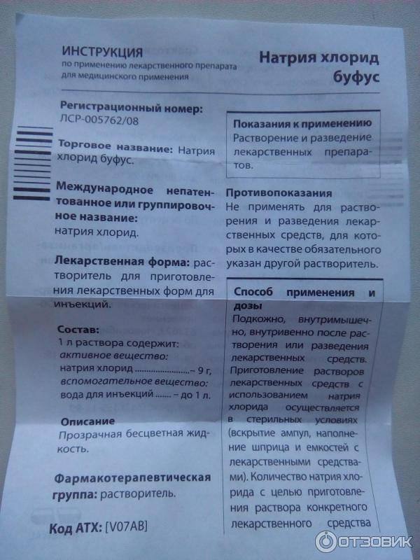 Эуфиллин-убф (euphyllin-ubf)