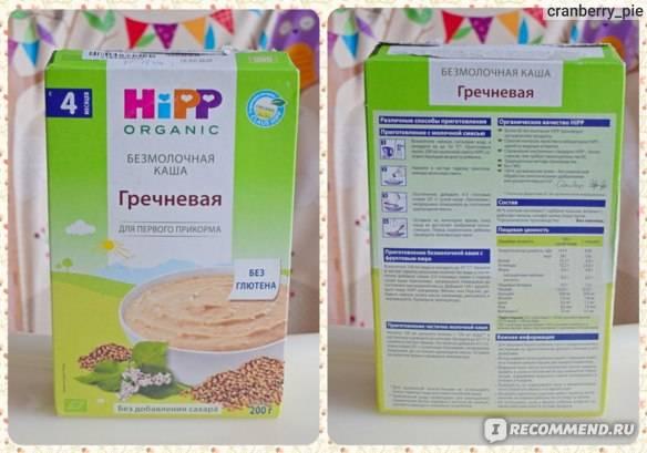 Молочная каша: 4 вкусных рецепта для малыша в 1 годик