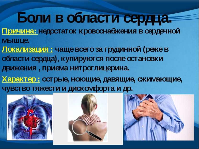 Боль в легких. заболевания при которых ощущается боль в легких. лечение боли в легких