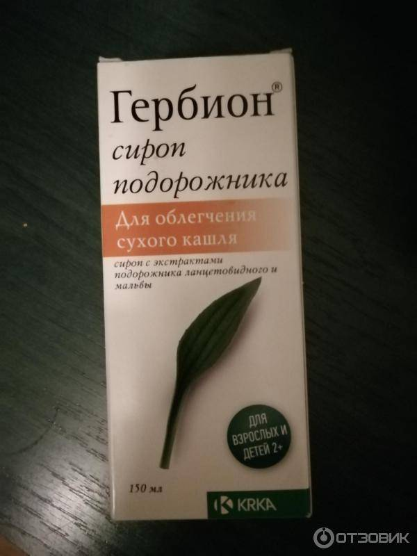 Псиллиум - источник клетчатки на базе семян подорожника