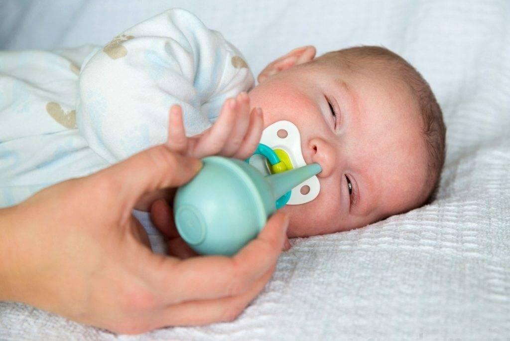 Как почистить носик новорождённому от соплей в домашних условиях pulmono.ru как почистить носик новорождённому от соплей в домашних условиях