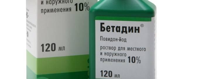 Хлоргексидин инструкция по применению для полоскания рта – цена, отзывы