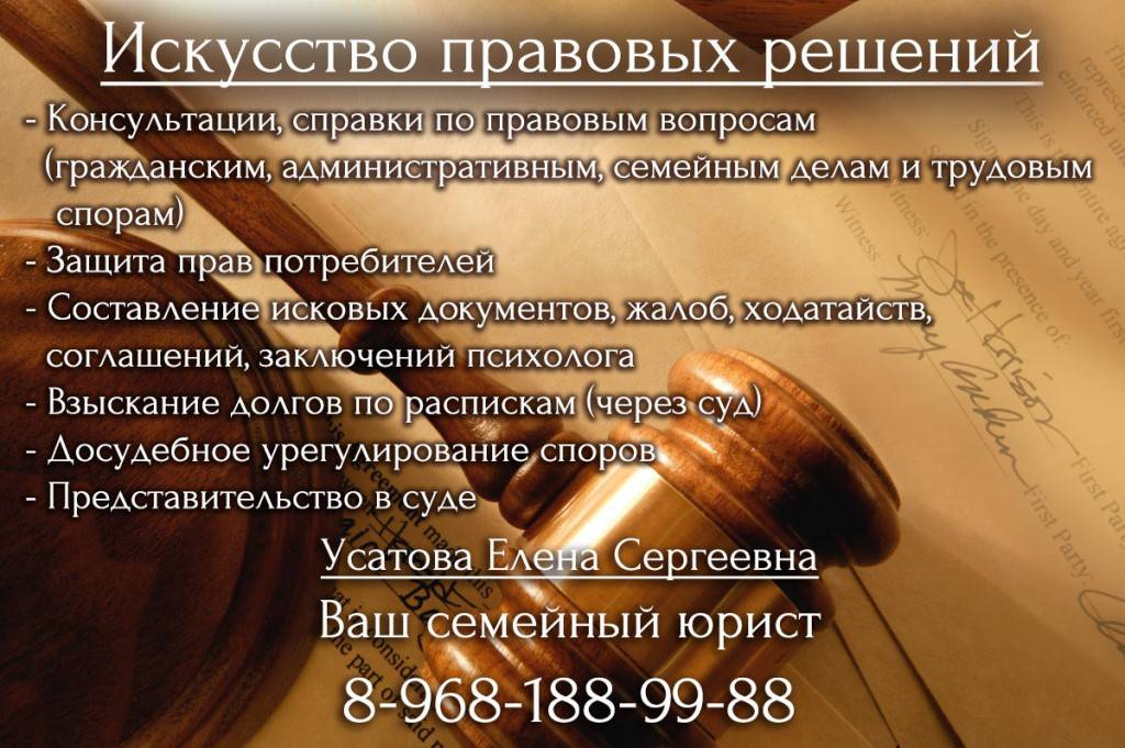 Семейные споры в москве