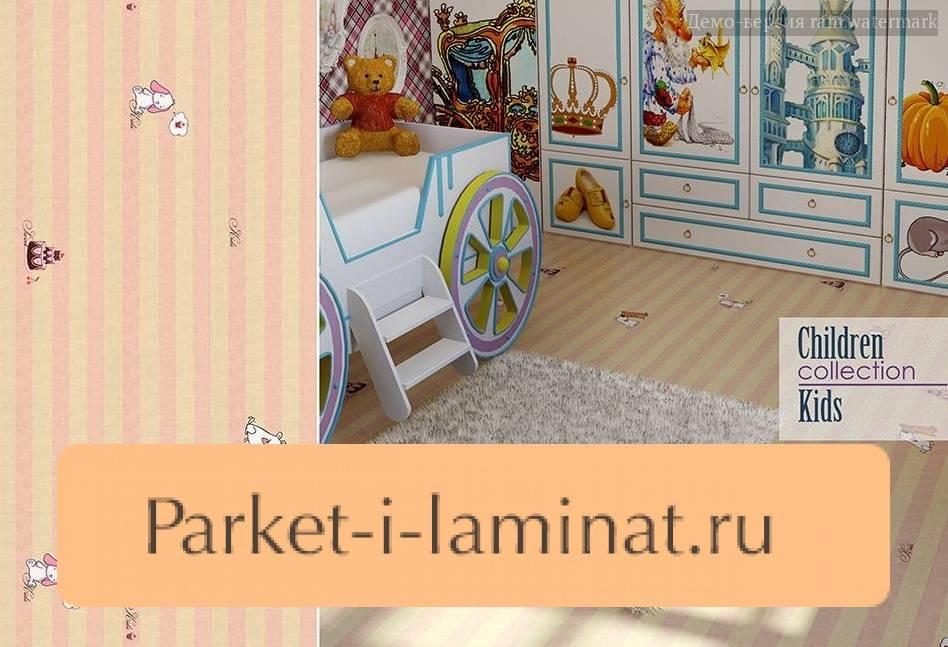 Ламинат в детскую комнату – какой лучше выбрать?