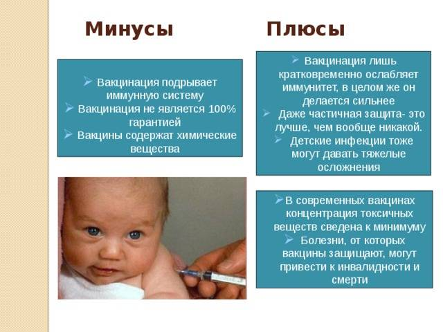 Вакцинация против ротавирусной инфекции : инструкция по применению | компетентно о здоровье на ilive