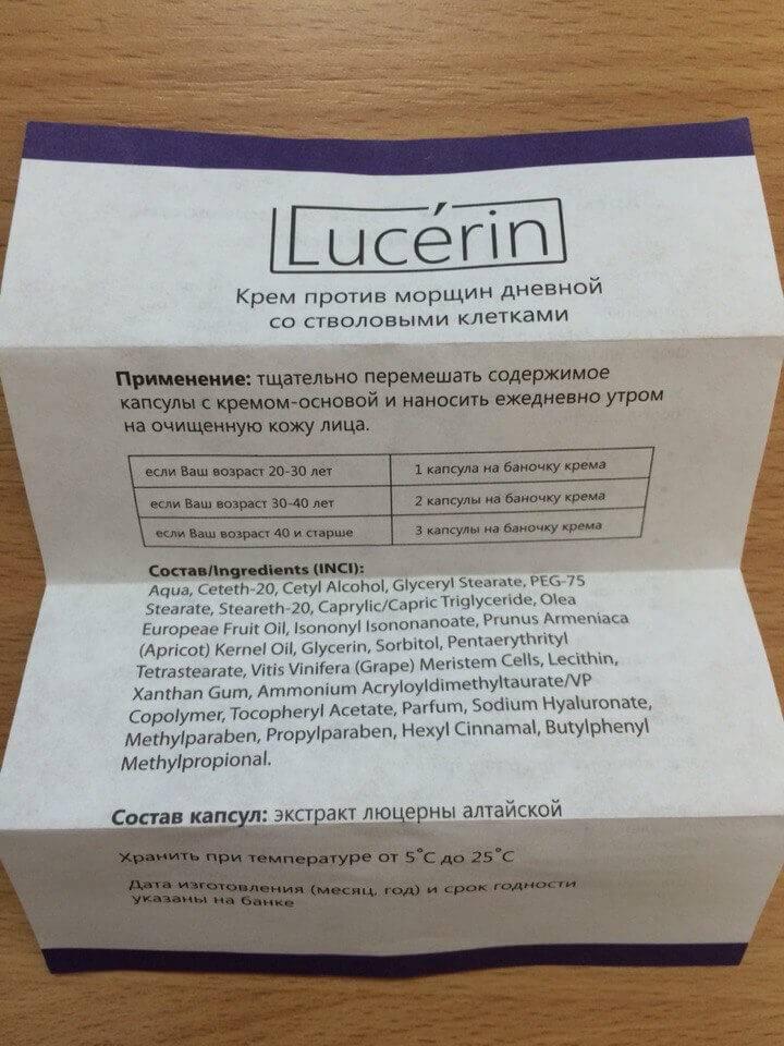 """Крем """"биорецин"""": отзывы, состав, производитель, инструкция. крем от морщин biorecin"""