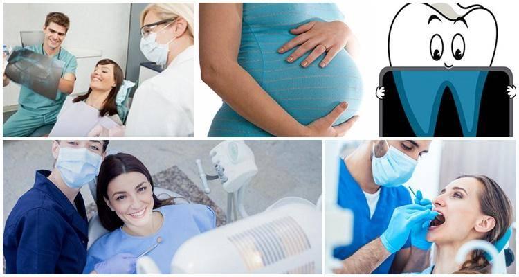 Особенности лечения зубов женщинам при беременности