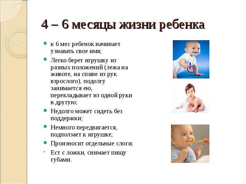 Когда ребенок начинает сидеть: нормы и индивидуальные особенности | активная мама