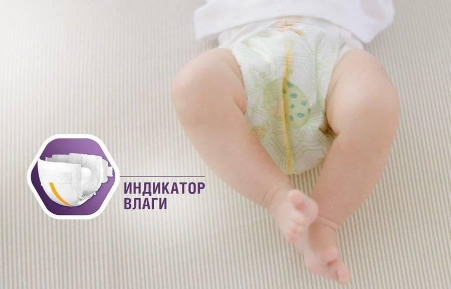 """""""либеро"""" (подгузники): размеры, достоинства и недостатки, отзывы :: syl.ru"""