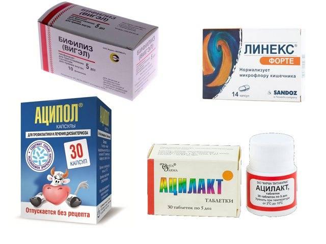 Пробиотики: как снизить вред антибиотиков | университетская клиника