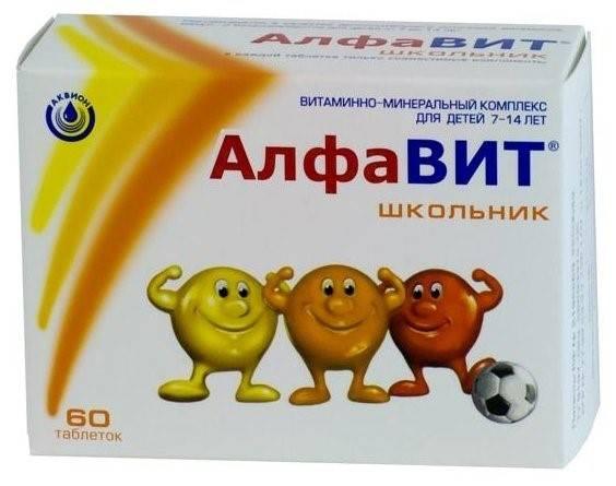 10 лучших витаминов для детей