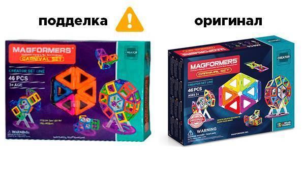 Магнитные конструкторы Magformers