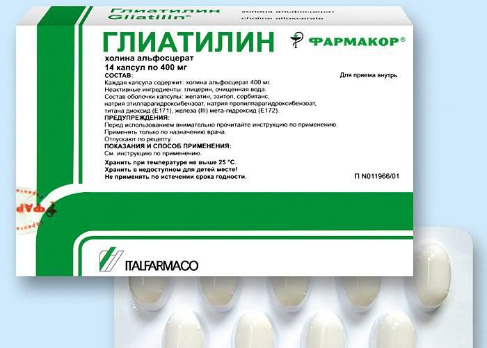 Глиатилин: инструкция по применению (капсулы и ампулы)