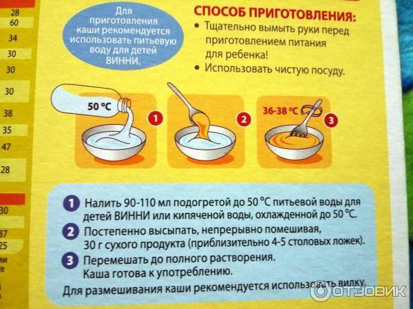 Овсяная каша для прикорма – польза, правила приготовления, лучшие рецепты на moy-kroha.info