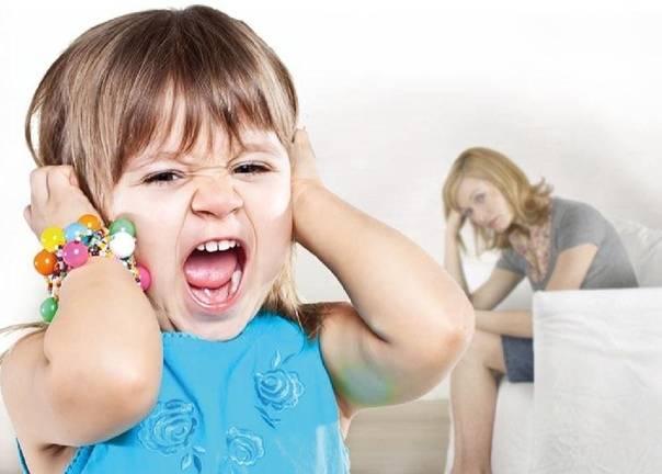 Кризис у детей 4-5 лет. какая помощь необходима ребенку? %