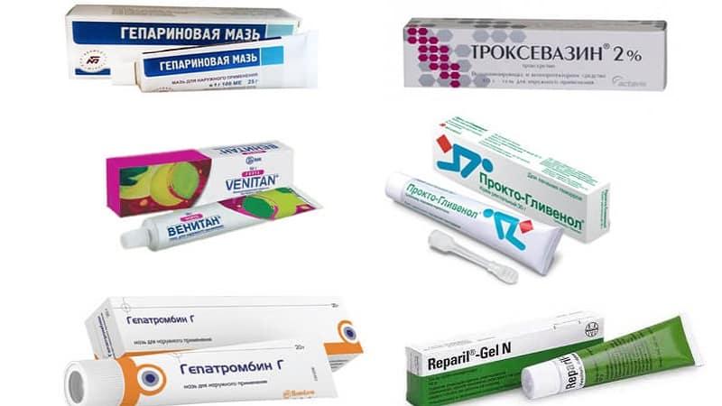 Лекарственные формы для лечения геморроя
