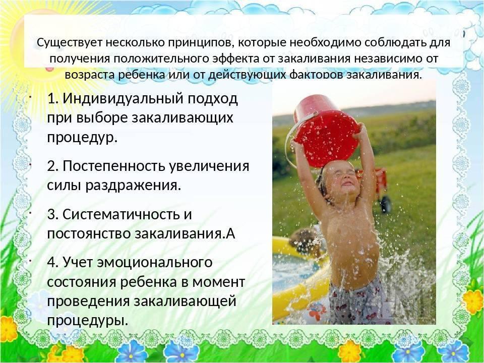 Закаливание детей до года воздухом (воздушные ванны)