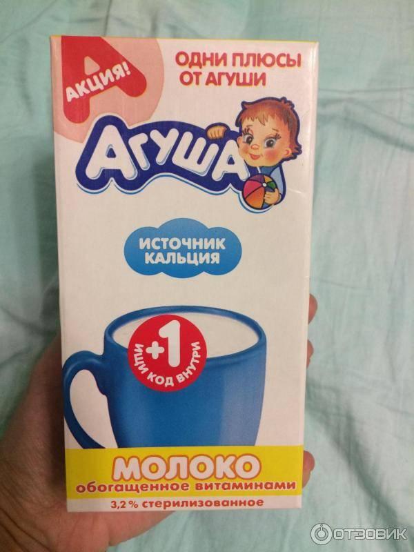 С какого возраста можно молоко ребенку ~ факультетские клиники иркутского государственного медицинского университета