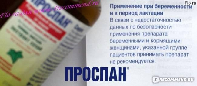 Капли деринат – лекарственное средство комплексного действия для лечения и профилактики простуды у самых маленьких