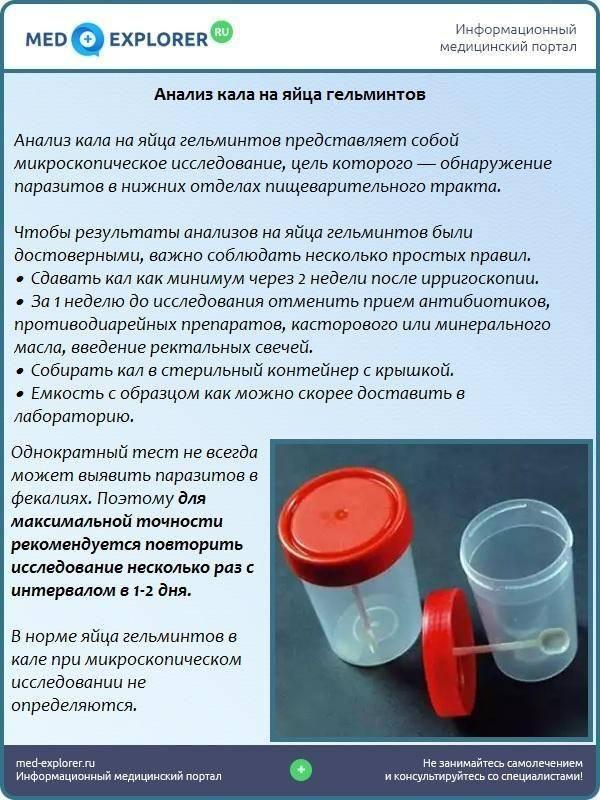 Анализ на витамин d: норма для детей и взрослых, как сдавать правильно
